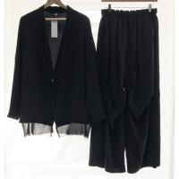 Nomad Atelier Cashmere Trouser